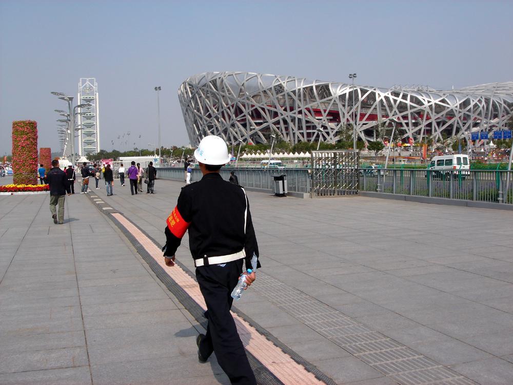 2009 Olympics, Beijing